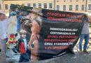 """,,Stop terrorowi LGBT"""" – manifestacja Młodzieży Wszechpolskiej"""